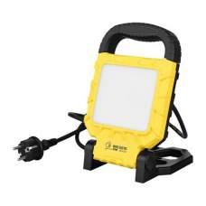 Светодиодный прожектор переносной PROPORT-20, купить, заказать, цена, отзывы, характеристика, фото