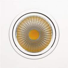 """Светильник  """"ADRIANA"""" 10W 6400K, купить, заказать, цена, отзывы, характеристика, фото"""