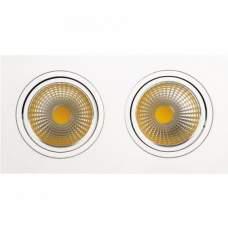 """Светильник  """"VERONICA"""" 2x10W 2700/6400K, купить, заказать, цена, отзывы, характеристика, фото"""