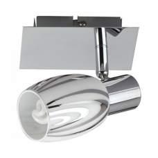 """Светильник настенно-потолочный """"MANAVGAT-1"""", купить, заказать, цена, отзывы, характеристика, фото"""