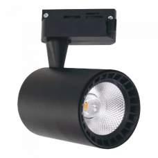 """Светильник трековый """"LYON-10"""" 10W 4200K, купить, заказать, цена, отзывы, характеристика, фото"""