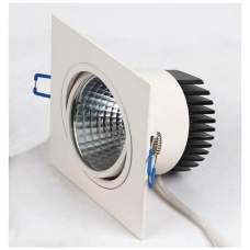 """Светильник  """"VERONICA"""" 10W 6400K, купить, заказать, цена, отзывы, характеристика, фото"""